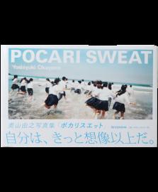 【再入荷】POCARI SWEAT