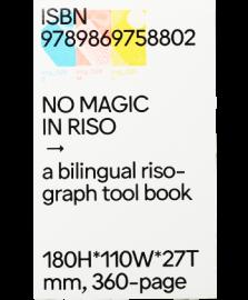 O.oo: No Magic In Riso