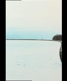 【再入荷】豊島の空気