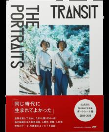 TRANSIT THE PORTRAITS