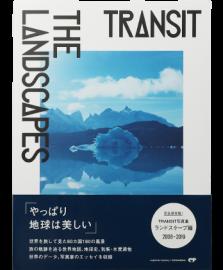 TRANSIT THE LANDSCAPES