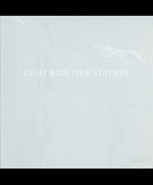 【再入荷】Chai Wan Fire Station