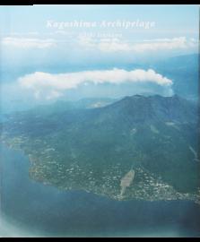 【再入荷】Kagoshima Archipelago