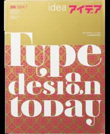 アイデア 305 2004年7月号 タイプデザイン・トゥディ