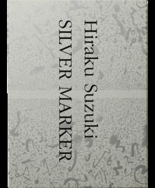 SILVER MARKER