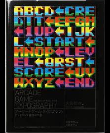 【再入荷】アーケードゲーム・タイポグラフィ
