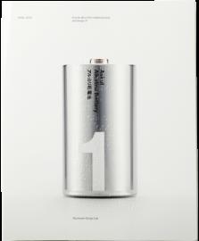 Stockholm Design Lab: 1998-2019
