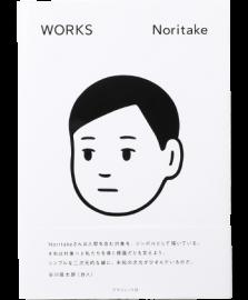 WORKS Noritake