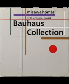 ミサワホーム・バウハウス・コレクション図録