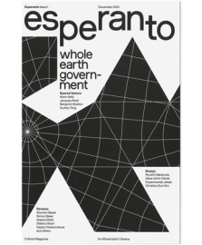 esperanto issue 1