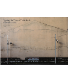 【再入荷】Typology for Traces of Gable Roofs 切妻屋根の痕跡のための類型学