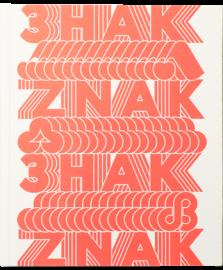 Znak - Kharkiv School Of Trademark Graphics
