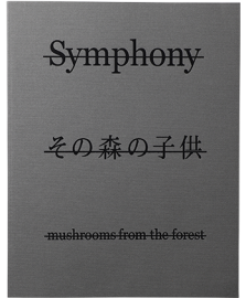 Symphony その森の子供 mushrooms from the forest