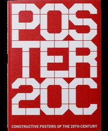 20世紀のポスター[図像と文字の風景] ─ ビジュアルコミュニケーションは可能か?