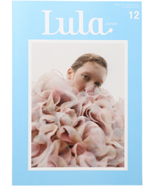 Lula JAPAN issue12