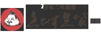 ゑびす足袋 本舗 公式サイト オンラインショップ
