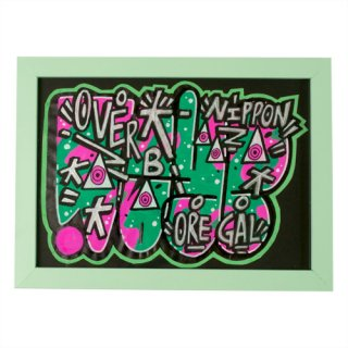 'OVERDOSE' Framed Sticker No.5