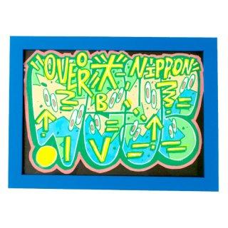 'OVERDOSE' Framed Sticker No.4
