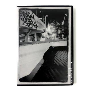 KILL THE CITY 2 (DVD)