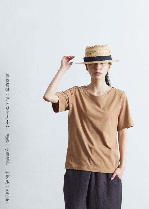 コットンフライスカットソー(半袖)