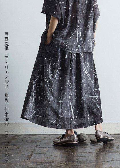 コットンリネン ~kitchen~ 配色スカート