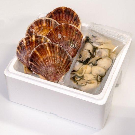 【おうちでカキまつり対象】むき牡蠣 500g・帆立 5枚セット【送料込】