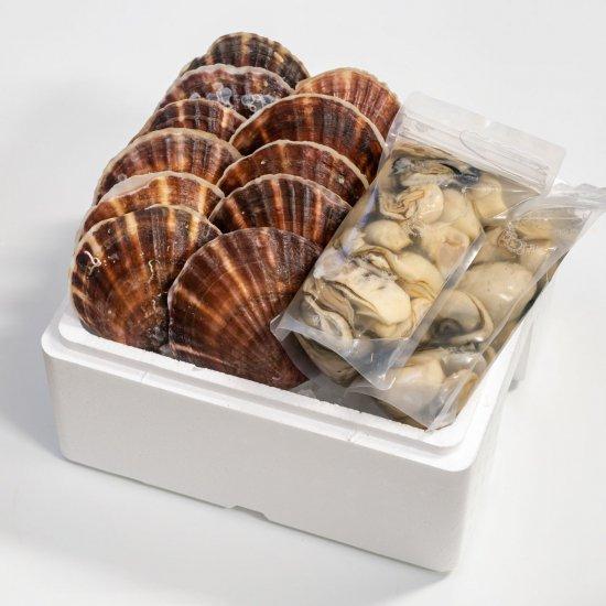 【おうちでカキまつり対象】むき牡蠣 1kg・帆立 10枚セット【送料込】