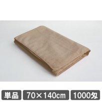 マイクロファイバー バスタオル 70×140cm ベージュ