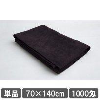マイクロファイバー バスタオル 70×140cm ブラック(黒)