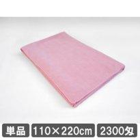 マイクロファイバー タオルシーツ 110×220cm ピンク 大判タオル