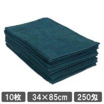 フェイスタオル グリーン(緑色) 10枚セット エステサロンのタオル