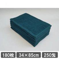 フェイスタオル グリーン(緑色) 180枚セット 業務用タオル