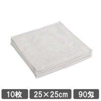 ハンドタオル ホワイト(白)10枚セット 業務用タオル メール便 送料無料