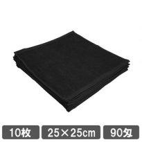 ハンドタオル ブラック(黒)10枚セット 業務用タオル メール便 送料無料