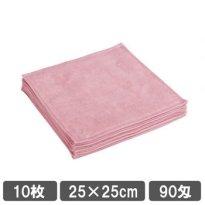 ハンドタオル ピンク10枚セット 業務用タオル メール便 送料無料