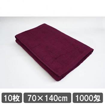 業務用タオル バスタオル 70×140cm ワインレッド 10枚セット まとめ買い 美容室タオル