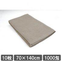 業務用タオル バスタオル 70×140cm ベージュ 10枚セット まとめ買い 施術用タオル