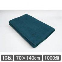 業務用タオル バスタオル 70×140cm グリーン (緑色) 10枚セット まとめ買い