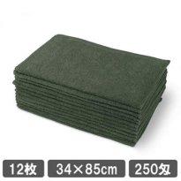 フェイスタオル オリーブグリーン12枚セット エステサロン用タオル