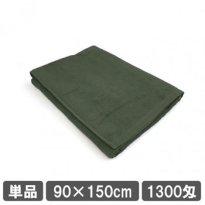 業務用バスタオル 90×150cm オリーブグリーン  サロンタオル
