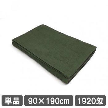 エステ 大判バスタオル 90×190cm オリーブグリーン | 大判タオル 業務用タオル