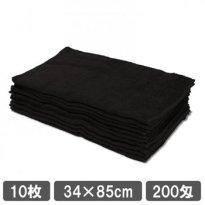 業務用 フェイスタオル 200匁 ブラック 黒 10枚セット メール便 送料無料 無地 薄手 業務用タオル