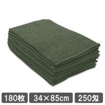 業務用タオル フェイスタオル 250匁 オリーブグリーン 180枚セット エステサロン 施術用タオル 業務用タオル