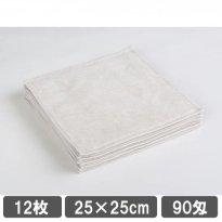 ハンドタオル ホワイト(白)12枚セット 業務用タオル
