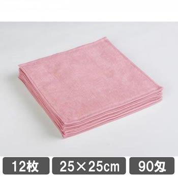 業務用ハンドタオル ピンク 12枚セット おしぼりタオル