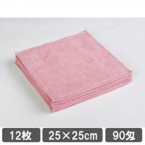 ハンドタオル ピンク12枚セット 業務用タオル