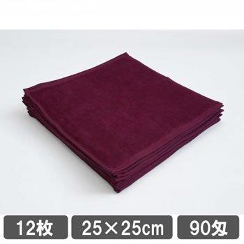 業務用タオル ハンドタオル ワインレッド 12枚セット おしぼりタオル サロン用タオル
