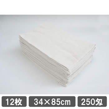 業務用 フェイスタオル 250匁 ホワイト (白) 12枚セット 無地 理容室タオル