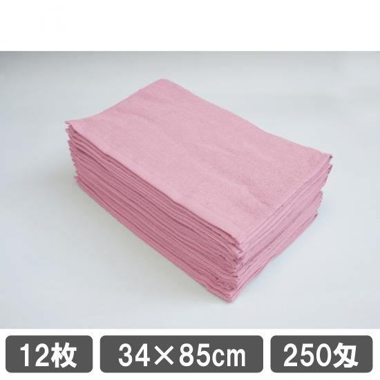 エステサロン フェイスタオル 250匁 ピンク 12枚セット 業務用タオル