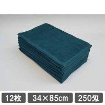 フェイスタオル グリーン(緑色) 12枚セット